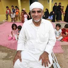 दाद मोहम्मद मुराद अब्दुल रहमान