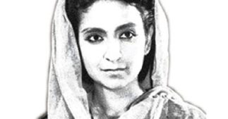 Poem by Amrita Pritam