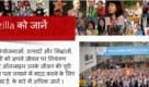 Firefox Hindi