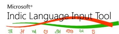 Microsoft Hindi Typing Tool