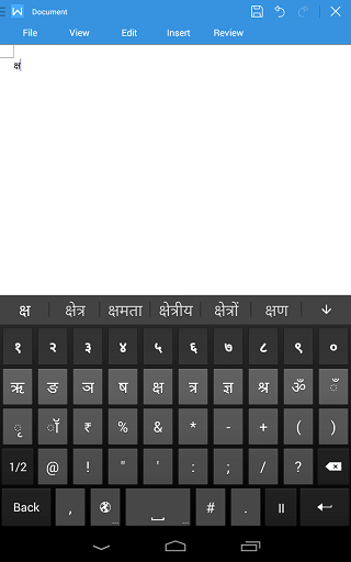 Hindi input