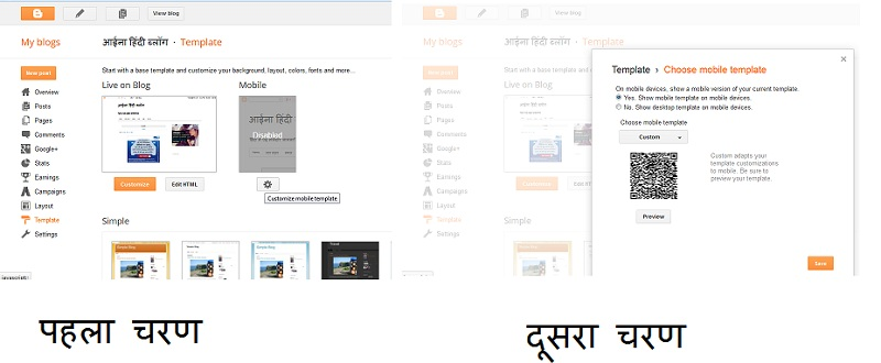 Blog SEO in Hindi