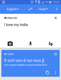 English to Hindi