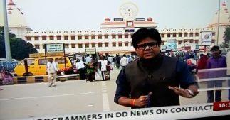 DVB t2 Doordarshan