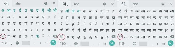 google Hindi Keyboard Screen