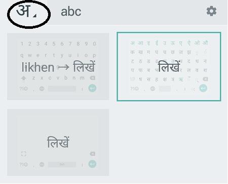 Google Keyboard Hindi Options